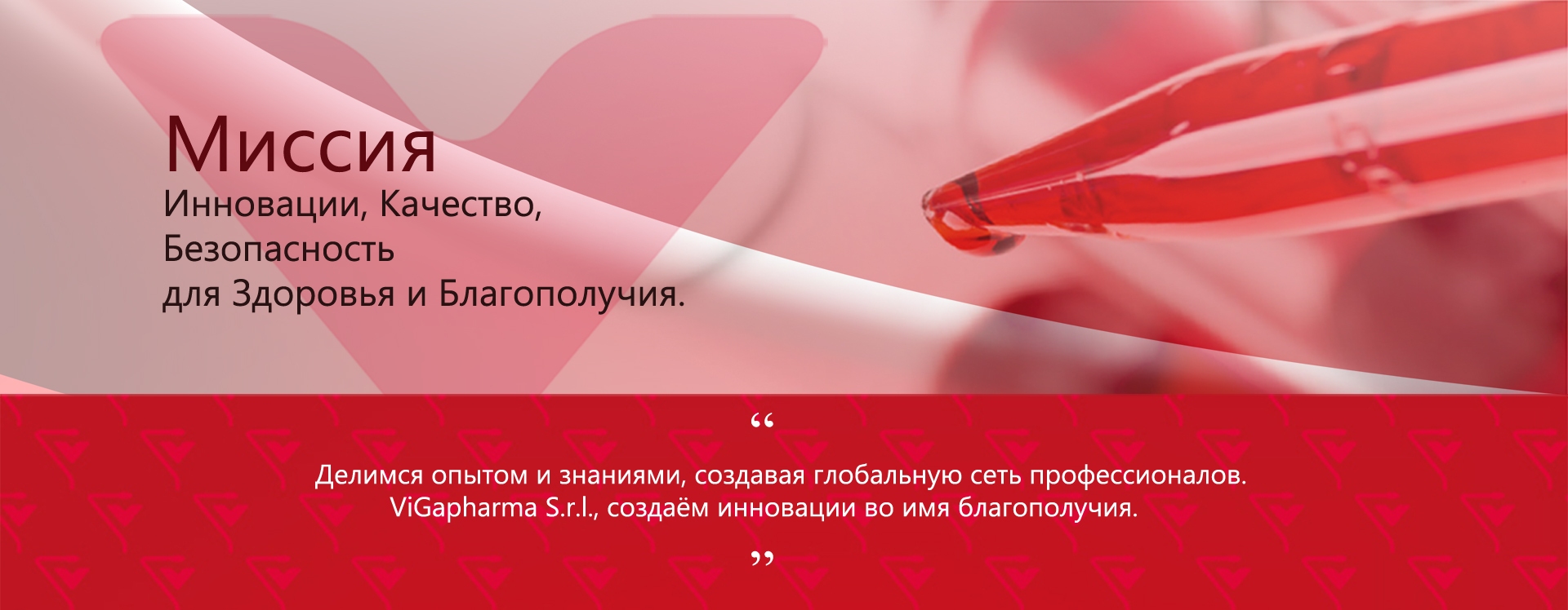home-rus.jpg